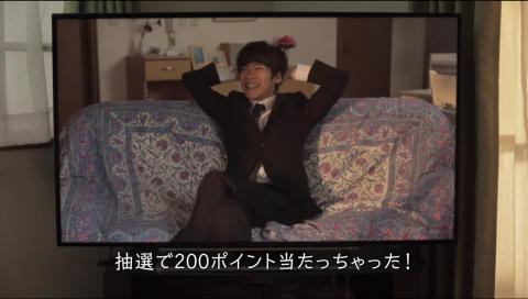 みるコレ小劇場 番外編 小野賢章さん・飯田里穂さん出演「Tポイントためよう!姉弟編」