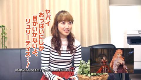 10/1発売【よるのないくに】リュリーティス役五十嵐裕美実況プレイ