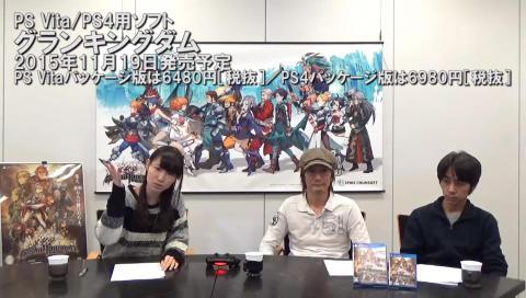 松井恵理子が『グランキングダム』に挑戦! オフライン編 #1