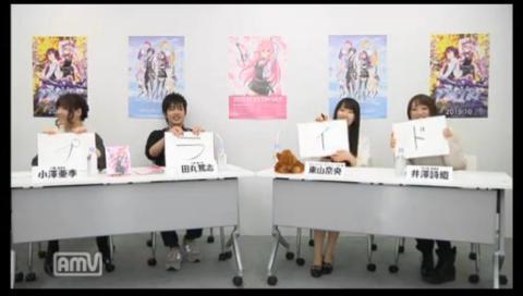 TVアニメ「学戦都市アスタリスク」3rdミーティング