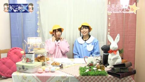 GA文庫提供「大坪由佳のツボンジュ~ル☆」第40回(2015年11月30日)