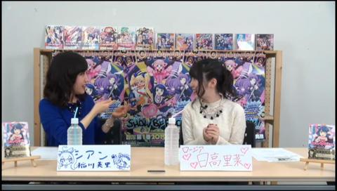 TVアニメ「SHOW BY ROCK!!」~対バン!にこにゃま~