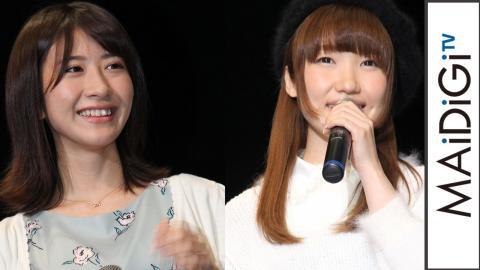 ダンガンロンパ新作ゲームPVに石田晴香&内田彩が大興奮! 「ダンガンロンパ プロジェクト発表会」1