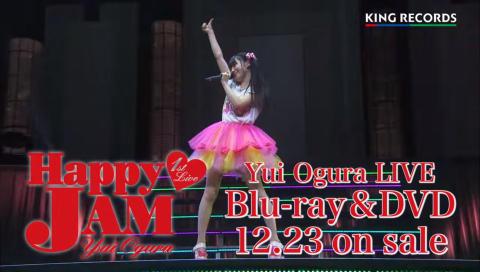 小倉 唯LIVE「HAPPY JAM」スペシャルトレーラー