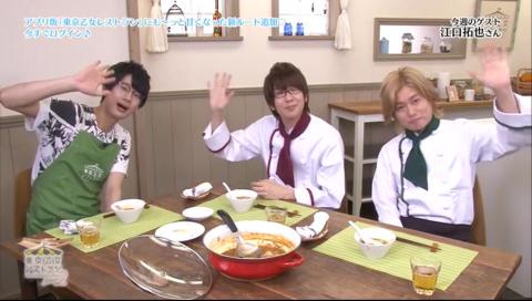 東京乙女レストラン Season2 第10話