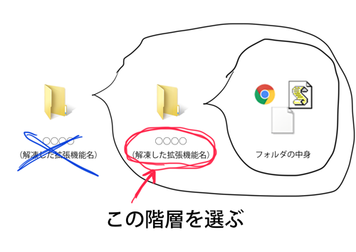 folder-01.png