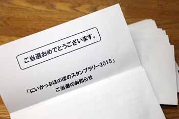 20151106_スタンプラリー発送作業中 002