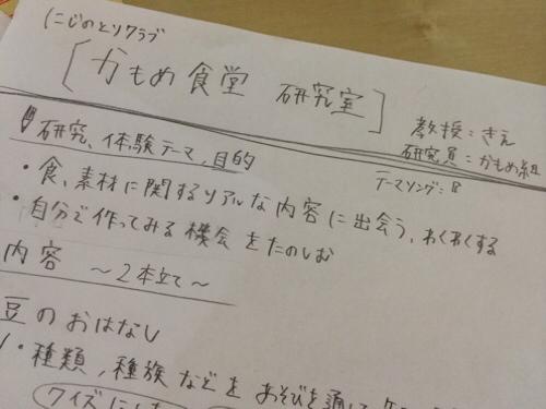 fc2blog_2015102815010099f.jpg