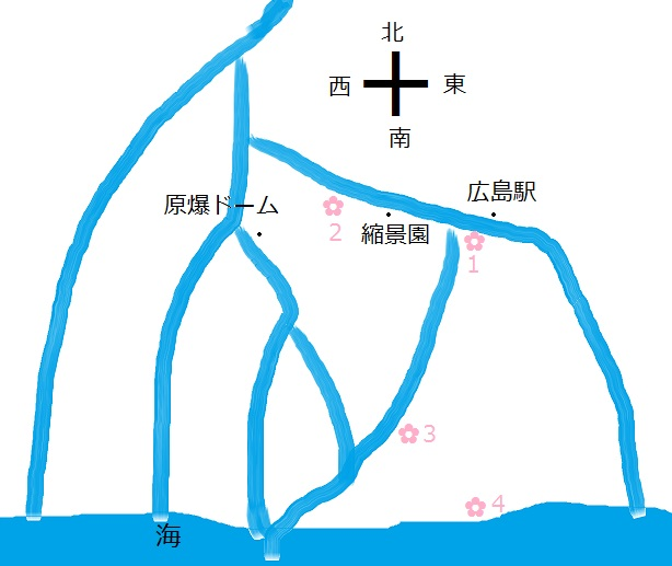 IMG_4772 略り