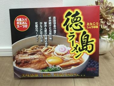 uchigohan20151104-1.jpg