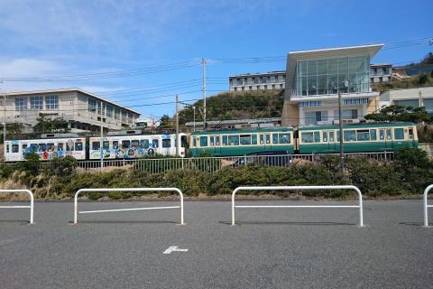 ドライブイン 江ノ電