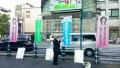 271024 街頭署名活動 横田先生