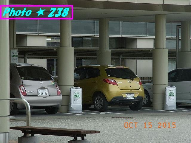 ゆずりあい駐車の弊害①