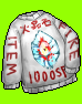 kujo_item_000.png