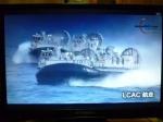 LCAC2