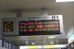 IMG_6885s.jpg