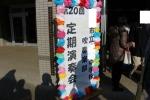 IMG_7888s.jpg