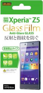 ガラスフィルム