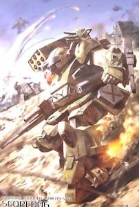 戦闘中のスコープドッグその2