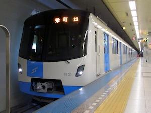 地下鉄東豊線