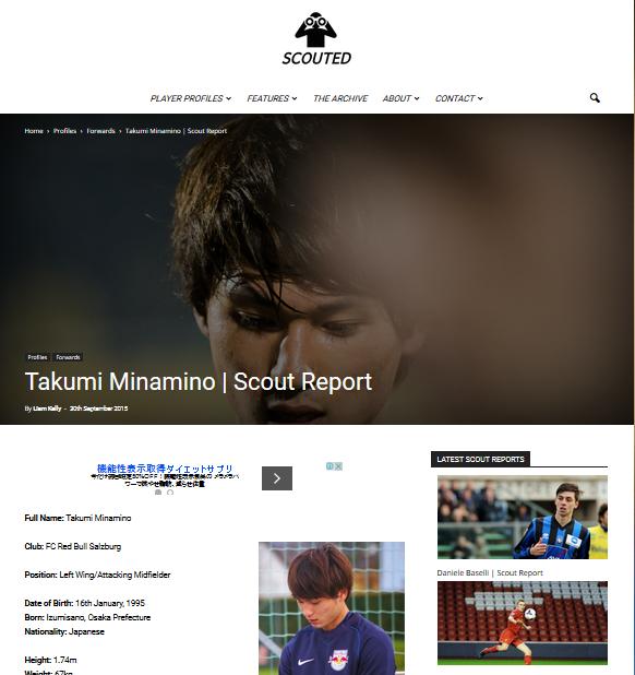 Takumi Minamino Scout Report
