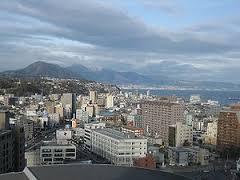 Hafenstadt Ōita