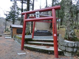 富士山金運神社