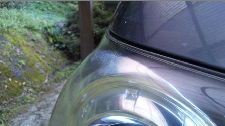 headlight togi (1)