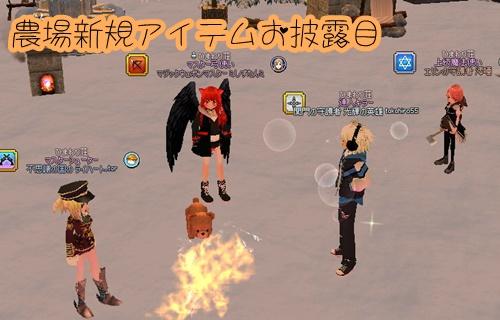 mabinogi_2016_03_05_008.jpg