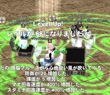 mabinogi_2016_03_10_001.jpg