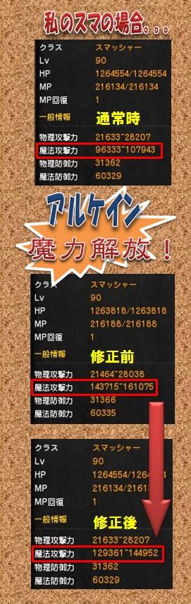 20151022_003.jpg