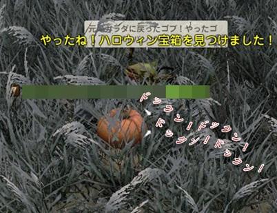 20151026_004.jpg