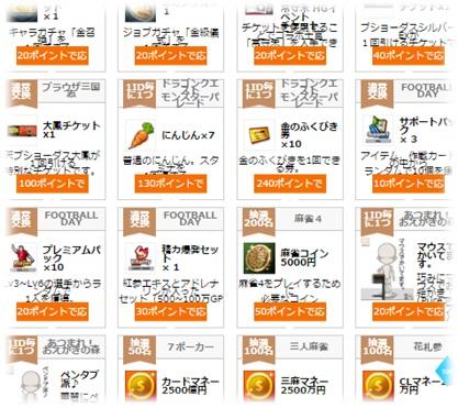 20151111_005.jpg