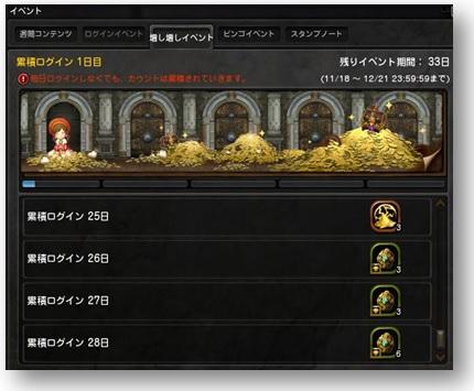 20151119_001.jpg
