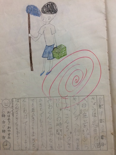 典子絵日記