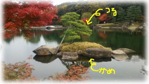 20151206徳川園3