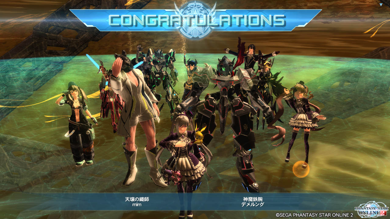 pso20151026_164611_003.png