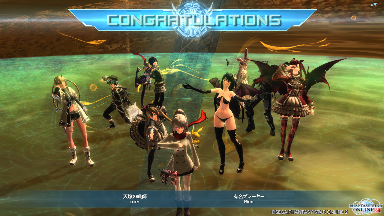 pso20151027_231714_000.png