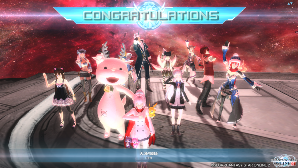 pso20151102_163445_004.png
