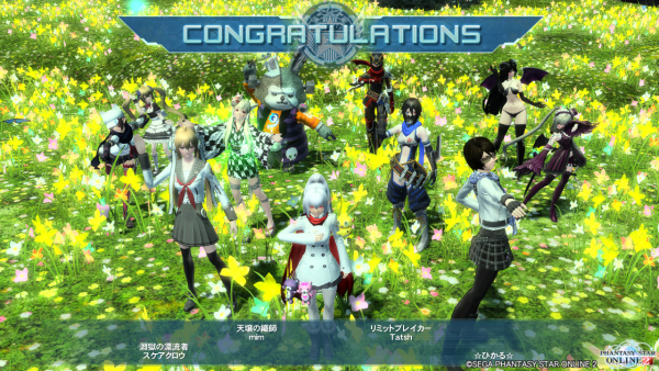 pso20151102_231722_002.png