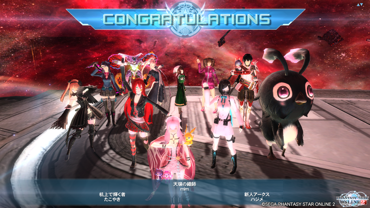 pso20151117_174306_010.png