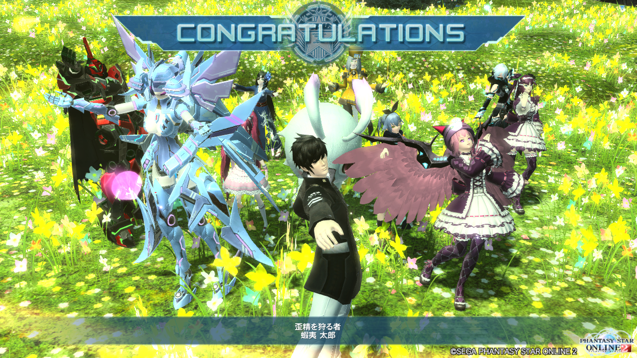 pso20151117_232927_002.png