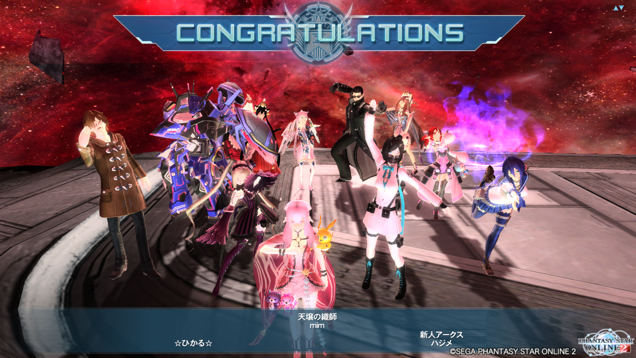 pso20151118_024435_006.png