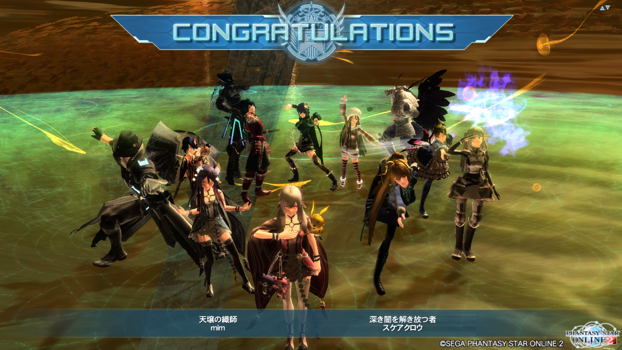 pso20151118_230929_005.png