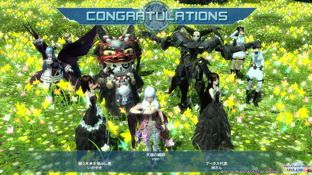 pso20151120_231908_004.png