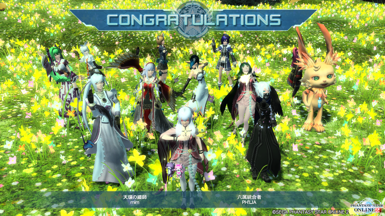 pso20151121_191211_001.png