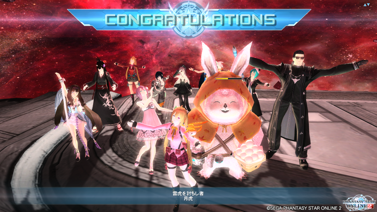 pso20151123_023812_022.png