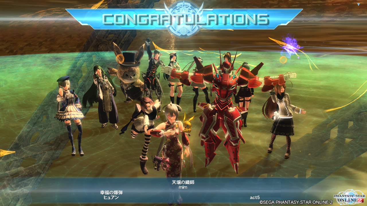 pso20151128_231130_002.png