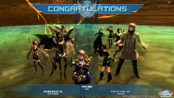 pso20151203_231716_000.png
