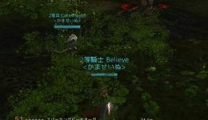 ScreenShot0764.jpg